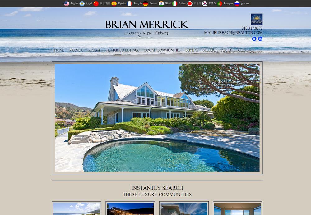 Brian Merrick